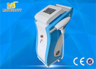 الصين الومنيوم حالة بدون تاريخ ياج ليزر إزالة الوشم آلة س مبدلة الليزر بدون تاريخ ياج المزود