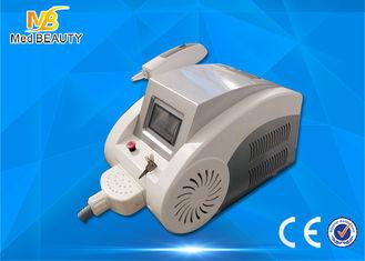الصين رمادي ND ياج ليزر وشم آلة إزالة، تحول ف الليزر لإزالة الوشم المزود