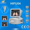 الصين New High Intensity Focused ultrasound HIFU, HIFU Machine مصنع