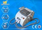 الصين Elight03p الوجه وقوة الجسم التجويف التخسيس آلة الليزر 800W مصنع